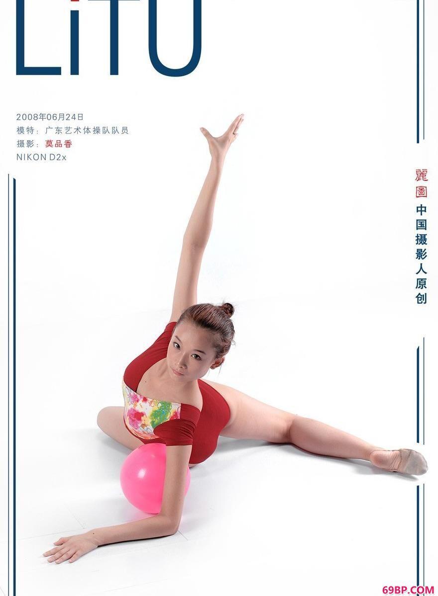 广东艺术体操队队员艺术体操1